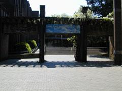 Purdy Pavilion